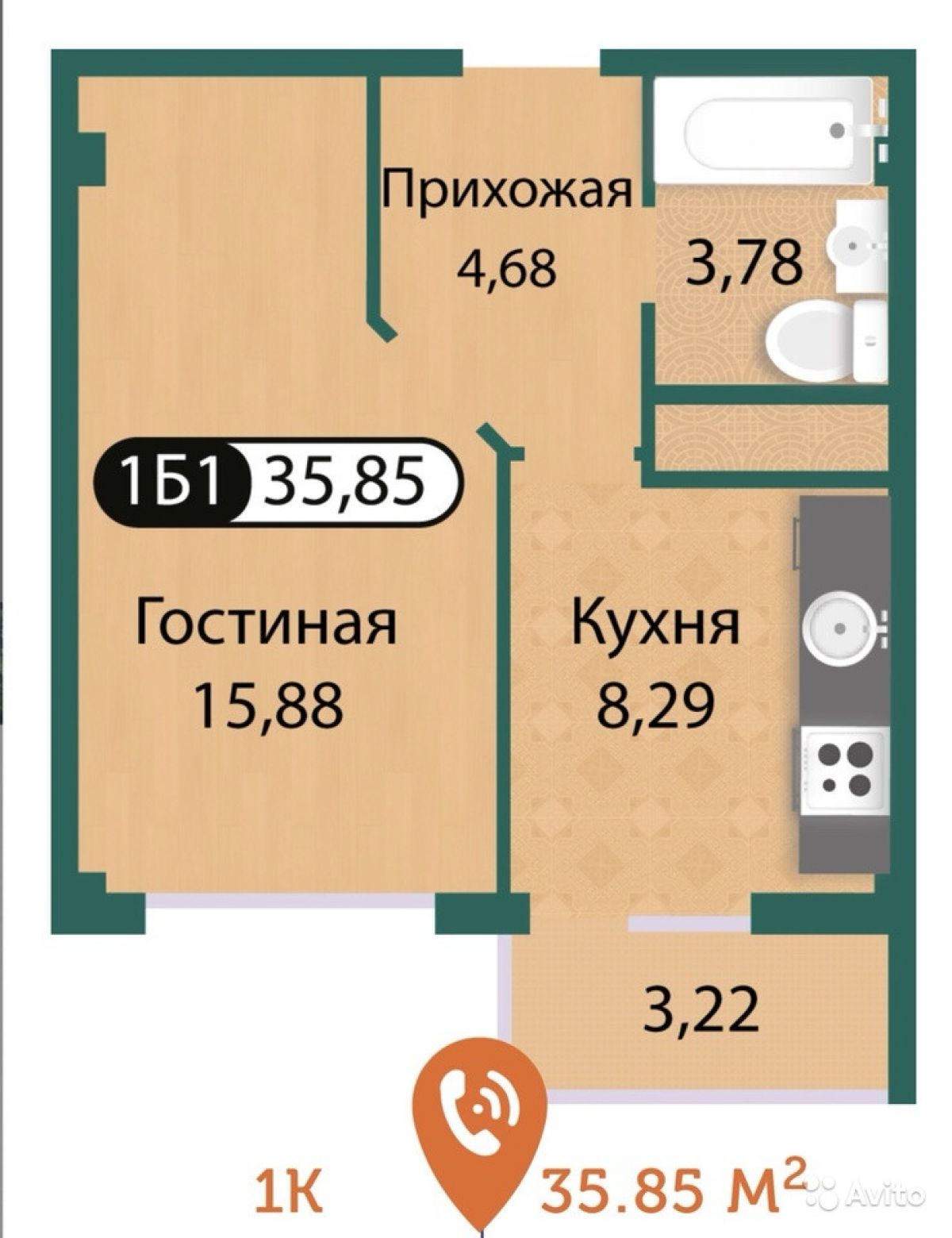 Продам 1-комн. квартиру, Крым, Симферополь г Крым, Железнодорожная ул